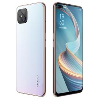 OPPO A92s  5G手机 8GB+128GB 私语白