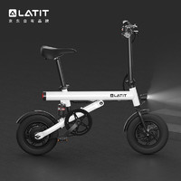 LATIT电动车新国标电动助力车迷你自行车便携可折叠学生成人电瓶车锂电池代步车