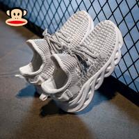 大嘴猴(Paul Frank) 兒童春秋季新款透氣網面時尚潮鞋
