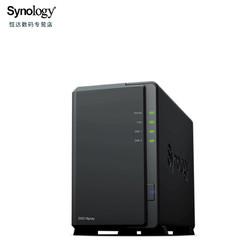 Synology 群晖 DS218play 2盘位 NAS存储