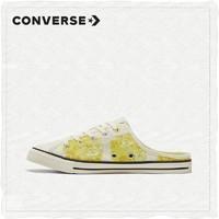 5日0点:CONVERSE 匡威 花卉系列 All Star Dainty Mule 570583C 中性帆布穆勒鞋
