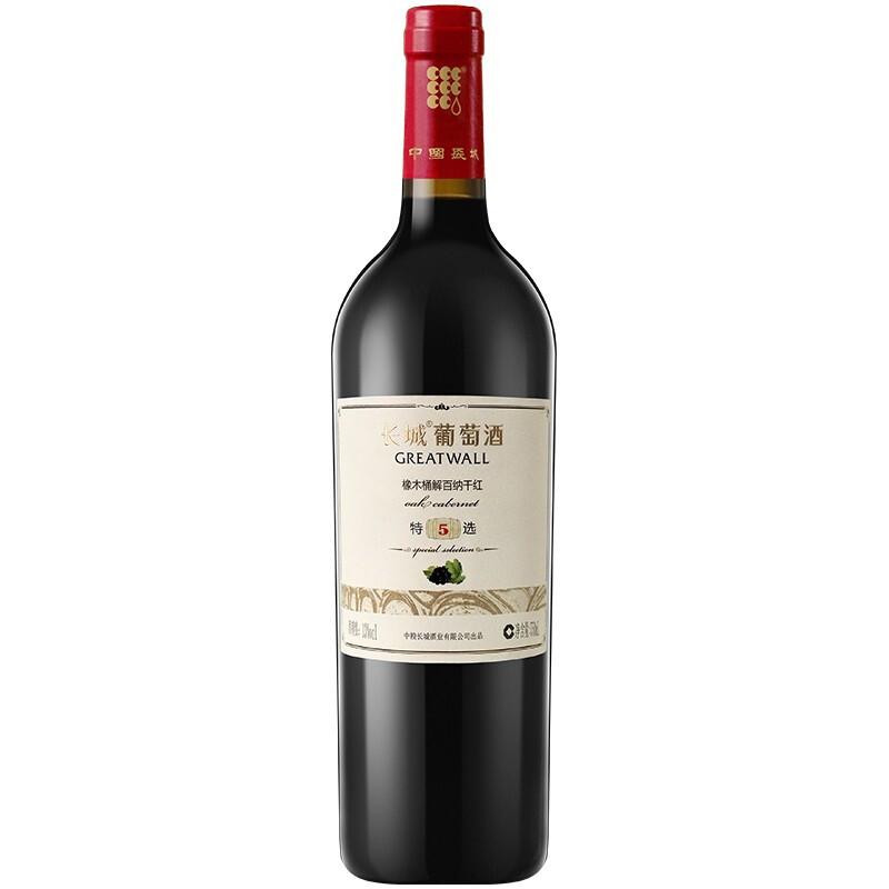 GREATWALL 长城葡萄酒 特选5 橡木桶解百纳 干红葡萄酒 750ml