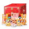 徐福记 牛耀鸿福 零食糖果礼盒 7包 1.369kg