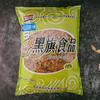 黑旗海苔肉粉松1.5kg 原味寿司肉松面包辣味肉粉松饼拔丝蛋糕馅料