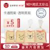 尚巧厨-展艺透明吐司面包自粘自封袋袋子饼干烘焙打包食品包装袋