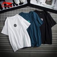 LI-NING 李宁 韦德系列 男款运动T恤