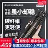 捷宝853pro碳纤维三脚架单反相机碳素微单三角支架便携超轻摄影摄像独脚架云台适用于佳能富士索尼夜钓灯测温
