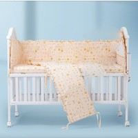 IAI 婴爱 婴儿床围 四件套可拆洗