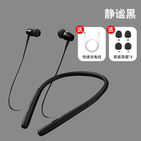 爱福克斯(IPHOX) 蓝牙耳机无线运动入耳式耳机
