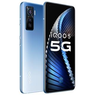 iQOO 5 5G手机 12GB+256GB 星朔蓝