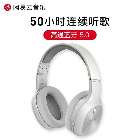 网易云音乐蓝牙耳机头戴式 降噪头戴耳机 无线蓝牙游戏耳麦华为小米苹果手机耳机w800X 白