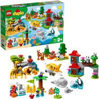 考拉海购黑卡会员:LEGO 乐高 DUPLO系列 10907 环球动物