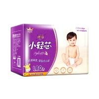 Anerle 安儿乐 小轻芯 婴儿纸尿裤 L80片 *3件