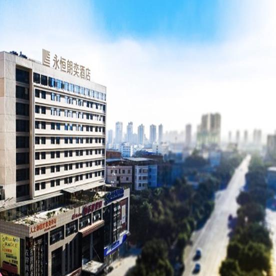 可拆分!南宁永恒朗奕酒店 高级大床房2晚