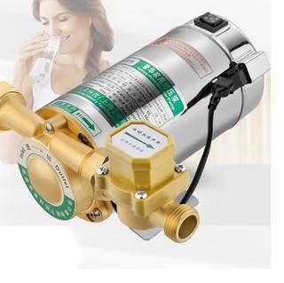CHENYUAN 臣源 全自动增压水泵 150W