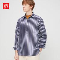 优衣库 男装 优质长绒棉套头衬衫(条纹)(长袖) 432076 UNIQLO
