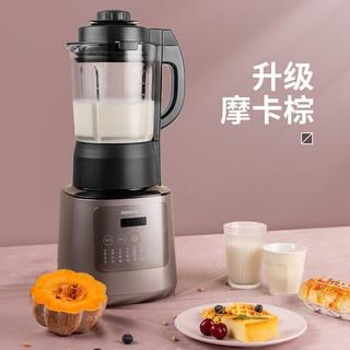 九阳(Joyoung)破壁机家用加热全自动料理机多功能豆浆机辅食机榨汁机 摩卡棕