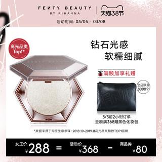 FENTY BEAUTY蕾哈娜星钻炸弹3D钻石高光粉饼修容FB