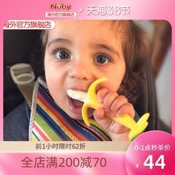 Nuby努比婴儿香蕉牙胶软刷宝宝磨牙棒全硅胶可水煮咬咬胶 *5件