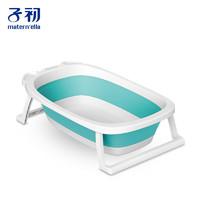 子初 嬰兒洗澡盆兒童洗澡桶寶寶沐浴桶折疊式坐躺小孩泡澡游泳桶