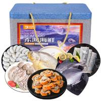限地区:京觅 海鲜礼盒 精品礼盒998型 2050g