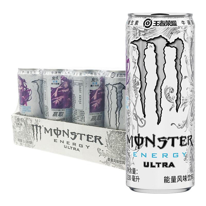 魔爪 Monster 白魔爪 无糖 运动饮料 维生素饮料 330ml*12罐 *2件