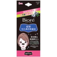 Bioré 碧柔 毛孔清洁黑鼻贴膜 5片