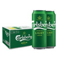 有券的上 : Carlsberg 嘉士伯 特醇啤酒 500ml*12听