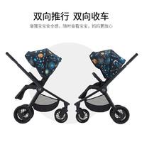 [全地形担当]HBR虎贝尔H1高景观宇宙梦系列城市轻便双向婴儿推车