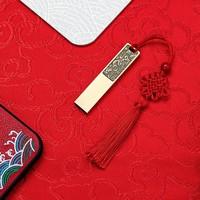 Teclast 台电   CF16GBNPX-N2 16GB USB2.0 牛气冲天 中国风金属U盘