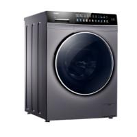 Haier 海爾 晶彩系列 EG100HBDC179SU1 洗烘一體機 洗10kg烘7kg 星韻銀