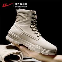 WARRIOR 回力 WSYS6299 男士高帮厚底工装靴