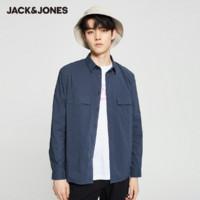 女神超惠买、疯狂星期三:Jack Jones 杰克琼斯 220205502 男士百搭工装衬衫