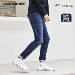Jack Jones 杰克琼斯 220132527 男士弹力小脚牛仔裤