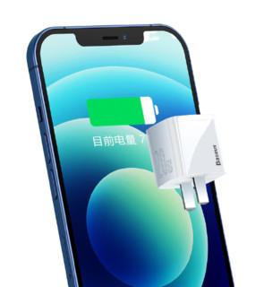 BASEUS 倍思 倍思 苹果快充PD20W充电器插头套装 兼容18W充电头 适用iPhone12/11Pro/X/8ipad平板华为小米手机配数据线 白