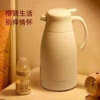 富光保温水壶家用大容量便携暖水壶学生热水瓶玻璃内胆按压保温瓶
