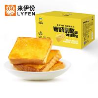 京东PLUS会员、限华东:LYFEN 来伊份 吐司面包 岩烧乳酪味 500g