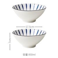 瀚宸 日式家用拉面碗 7英寸 2只装