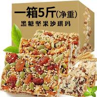 京东PLUS会员:福瑞达 黑糖坚果杏仁沙琪玛 5斤装