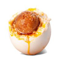 洞庭湖  油黄熟咸鸭蛋  10枚