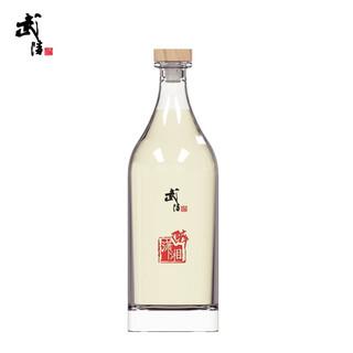 武陵酒 琥珀1000ml定制版 53度酱香型高度白酒 牛年纪念定制酒 福牛纳福 1000ml 单瓶装