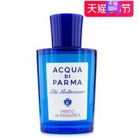 预售、女神超惠买:ACQUA DI PARMA 帕尔玛之水 蓝色地中海 桃金娘加州桂淡香水 150ml