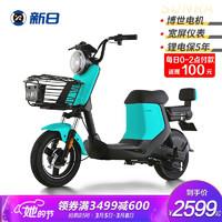SUNRA 新日 XC2 48V12AH 锂电池电动车