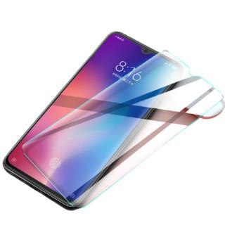 ISIDO 艾思度 小米9 高清款 手机贴膜