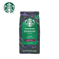 STARBUCKS 星巴克 意式浓缩烘焙咖啡豆 200g+特选综合研磨咖啡粉 200g