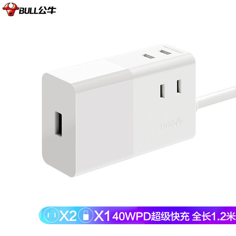 BULL 公牛 GNV-UU2402 40W华为原装快充模组USB插排 USB+2孔全长1.2m