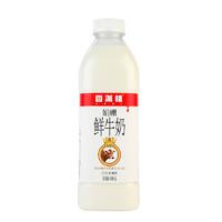 香滿樓 娟姍鮮牛奶 PET瓶裝巴氏奶鮮奶 946ml
