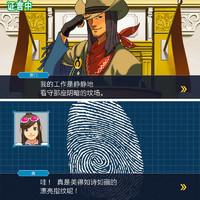 任天堂 Switch NS游戏 逆转裁判 123合集 中文
