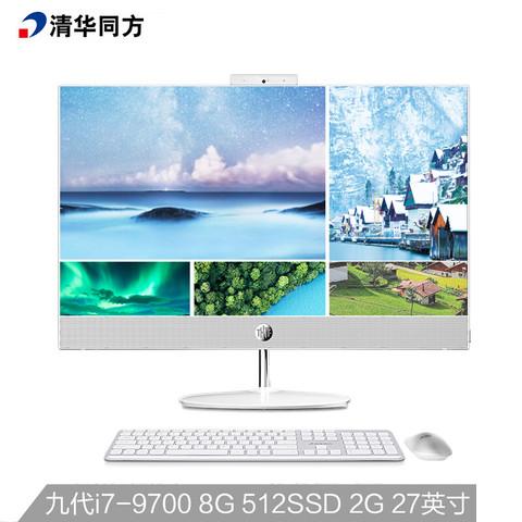 清华同方(THTF)精锐Z1-770 一体机台式办公电脑27英寸(i7-9700 8G 512GSSD MX250 2G独显 三年上门)