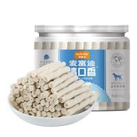 京东PLUS会员:Myfoodie 麦富迪 清口香奶棒 钙奶味 220g *4件